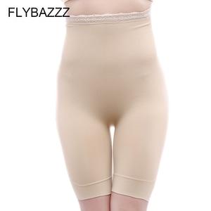 FLYBAZZZ Seamless Shapewear Tummy Control Shorts Panties Women Slimming   Postpartum High Waist Abdomen Body Shaper Underwear