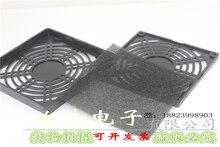 Axiale ventilator luchtfilter netwerk 120 90 80 drie in een plastic stof netwerk 12CM9CM8cm fan stof netwerk