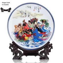 Assiette décorative en céramique paysage chinois   Décor assiette à vaisselle assiette suspendue, ensemble dassiettes en porcelaine grand mur, cadeau de mariage