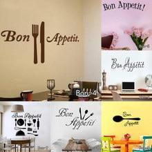Neue Bon Appetit Lebensmittel Wand Aufkleber Küche Zimmer Dekoration DIY Vinyl Adesivo De Paredes Poster Wand Papers Home Decals Kunst