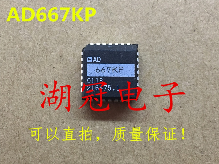 Freeshipping   8205A AM8205 V8205A GM8205A STG8205G STN8205A
