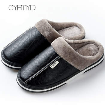 Mens slippers Home Winter Indoor Warm Shoes Thick Bottom Plush Waterproof Leather House slippers man Cotton shoes 2020 New