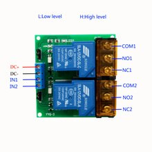 Módulo de relé de alta potencia/dos/bidireccional/módulo de relé de aislamiento optoacoplador 5/12/24V 30A