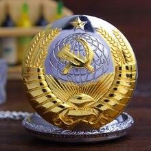 Retro Golden Silver CCCP Pocket Watches With Fob Chain Soviet Sickle Hammer Style Mens Quartz Pocket Watch Women Fashion Pendant