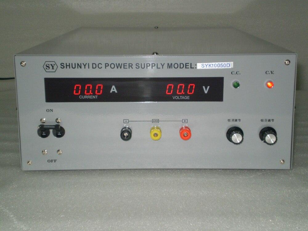 SYK30010D DC  power supply output of 0-300V,0-10A adjustable Experimental power supply of high precision DC voltage regulator