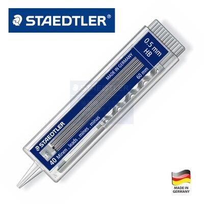 STAEDTLER механический карандаш свинца 0,5 мм/0,7 мм 2B/HB 4 трубы/лот