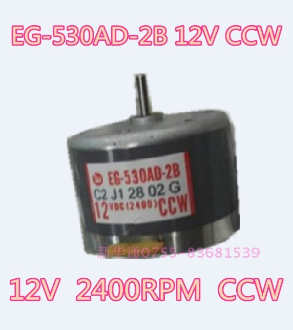 4 sztuk Micro silnik EG-530AD-6F/6B/9F/9B/2F/2B CW/CCW 2400 obr/min 6 V/9 V/12VDC dla rejestrator dźwięku, audio wzmacniacz mocy