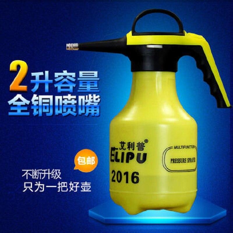 Pneumatic high-pressure  spray kettle watering can watering gardening small pressure watering spray bottle pressure sprayer