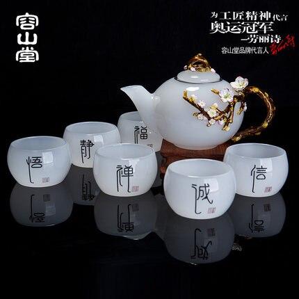 اليشم الخزف الأبيض الخزف أطقم شاي المينا اللون مجموعة براريد للشاي مع وعاء الخشب قاعدة هدية التعبئة والتغليف