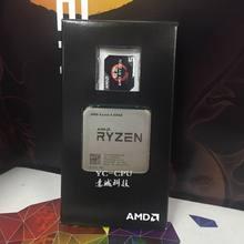 AMD Ryzen R5 1500X CPU Prozessor 4Core 8Threads Buchse AM4 3,5 GHz TDP 65W 18MB Cache 14nm DDR4 Desktop YD150XBBM4GAE