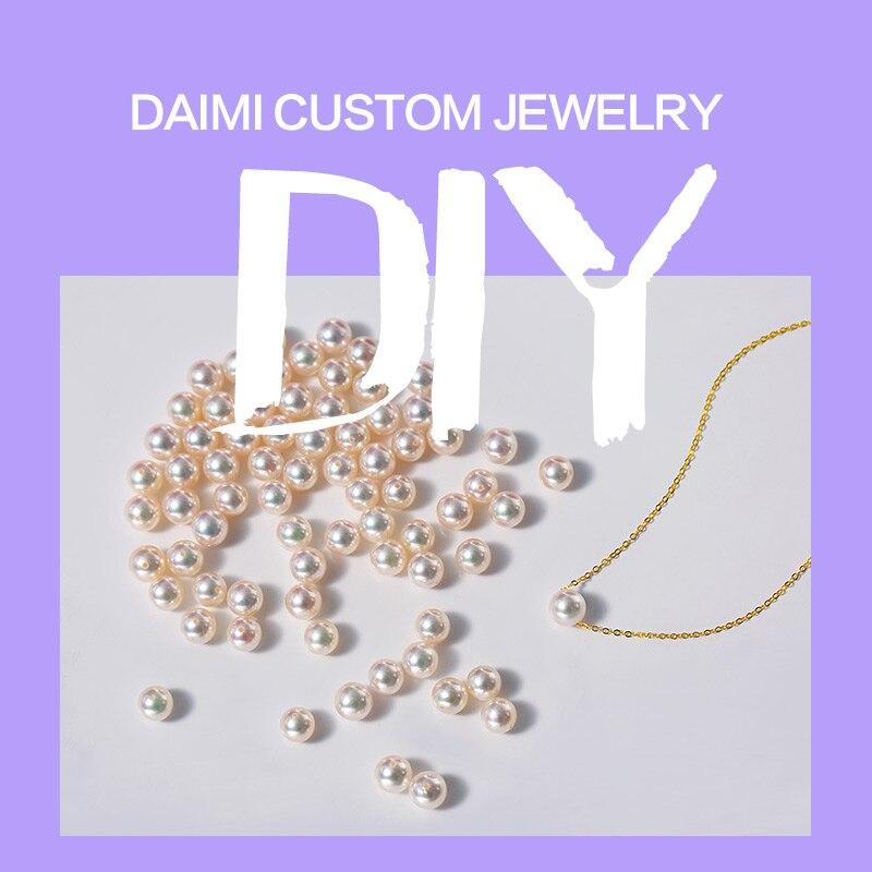 Аксессуары-daimi-для-изготовления-ювелирных-изделий-на-заказ-«сделай-сам»-фурнитура-для-изготовления-ювелирных-изделий-оплата-на-заказ-доп