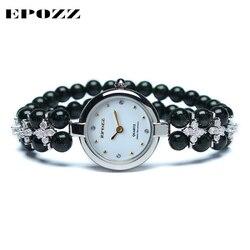 Женские кварцевые часы серии Beauties of Emperor EPOZZ nature gemstone, темно-зеленый натуральный камень, роскошный модный браслет H1722S1