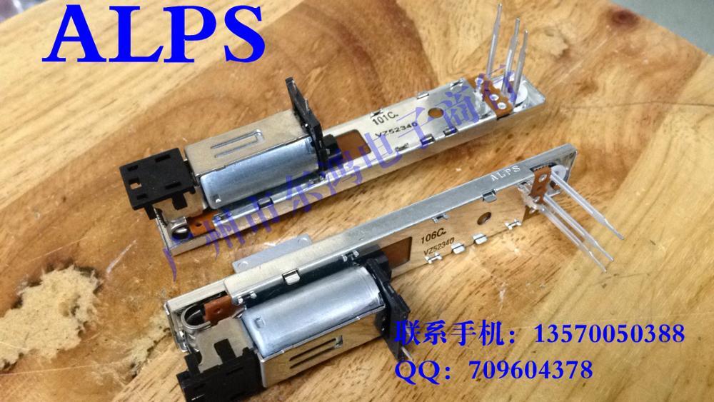 2 قطعة/الوحدة ALPS محرك السيارات 60 مللي متر السكتة الدماغية انزلاق الجهد B10K ، 8 مللي متر محور ، T نوع