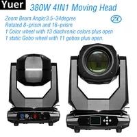 2pcslot 380w beam spot wash zoom 4in1 moving head light dmx512 with strobe effect dj disco light music party bar stage light