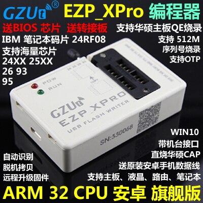 EZP_XPro Programmierer USB Motherboard Routing LCD BIOS SPI FLASH IBM 25 Recorder