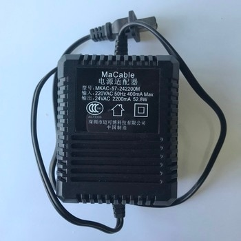 MACABLE MKAC-57-242200M 24 VAC power adapter for Hik Network Speed Dome