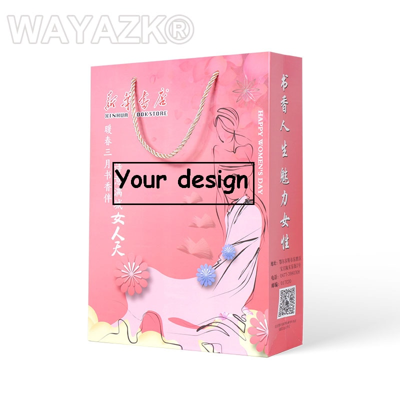 (50PCS/lot) Personized promotional gift paper bag with your design printed