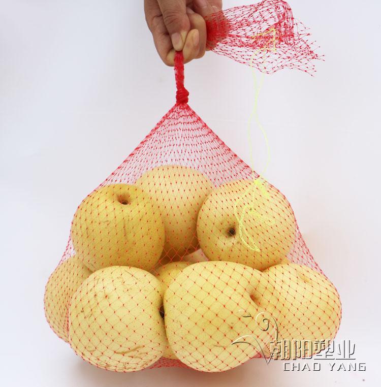 100 Uds bolsa de embalaje de malla para recibir Red de jardinería bolsas de malla de plástico bolsa de cuerda de fruta bolsa de malla de crecimiento de fruta longitud 40 cm