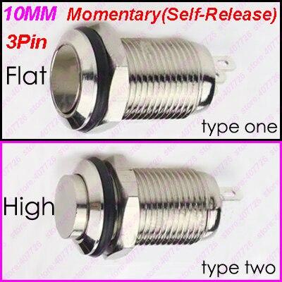 مفتاح زر معدني صغير 10 مللي متر ، 50 قطعة ، 3 سنون ، لحظي/تحرير ذاتي/بدون قفل ، زر ضغط مسطح/رأس مرتفع ، نوع 2A/36VDC