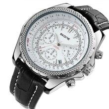 Skone haut de gamme hommes montre en cuir Quartz montres étanche calendrier mode décontracté homme Busines sport horloge Relogio Masculino