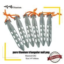 TiTo Titanium tent peg triangular Titanium tent nail camping outdoor camping traveling windproof titanium tent stake