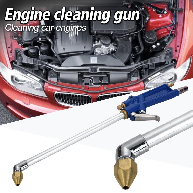 Vehemo Air Pressure Spray Car Engine Engine Cleaner Dust Oil Clean Tool Automotive Tools Metal Washing Air Blower Car Cleaner