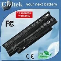 Batterie fur Dell Inspiron 13R 14R 15R 17R M5010 N4010 N5010 N5110 N7010 J1KND 9JR2H 4YRJH