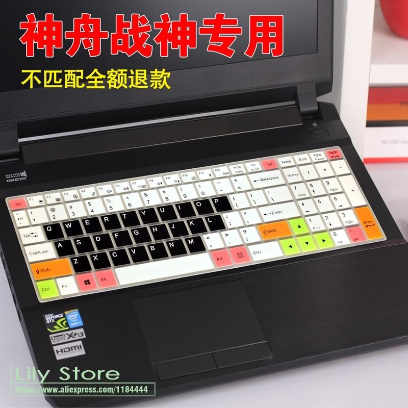 15,6-дюймовая Защитная крышка для клавиатуры ноутбука ThundeRobot 911 911SE 911S6 199Gt ST-Pro G150T 911GT ST-plus St Pro Plus Gaming