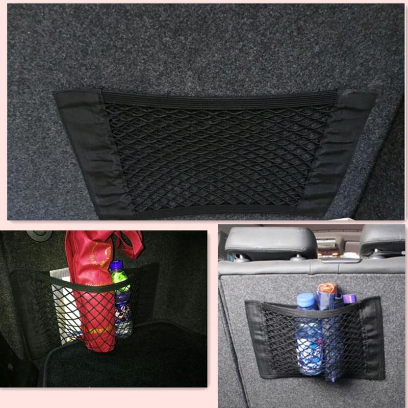 Nuevo asiento para maletero de coche, cuerda elástica, bolsa de red de almacenaje para chevrolet lifan x60 citroen hyundai i30 audi a4 audi a6 c6 bmw f10