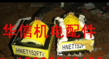 Usado Testado Hnet152ft1 Hnet152ft 100%