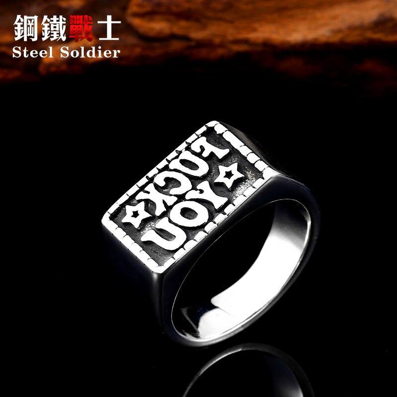 Soldado de acero drop ship hombres anillo de acero inoxidable personalidad exquisita letra 3D diseño joyería de moda
