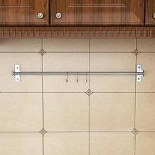 TPFOCUS 60CM Stainless Steel Storage Rack Kitchen Bathroom Organizer Hanging Shelf Decoration (with S Hook)