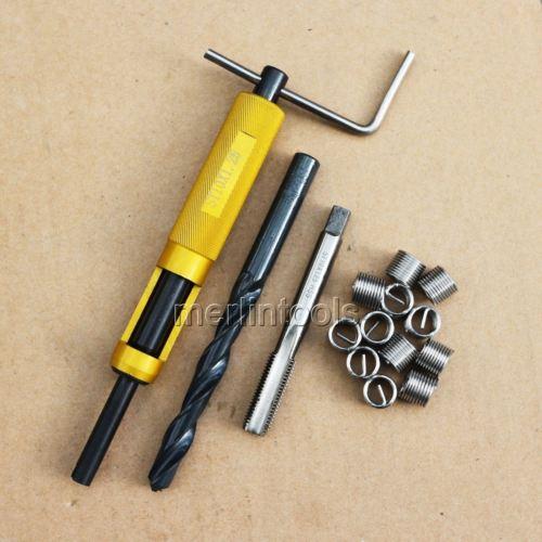 طقم تصليح الخيط الملتهب M10 x 1.25 أداة حفر وإدراج الصنبور
