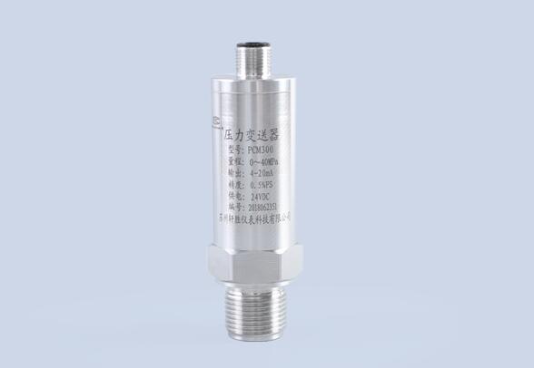 M12 промышленный вставной передатчик давления IP67 CE сертификация