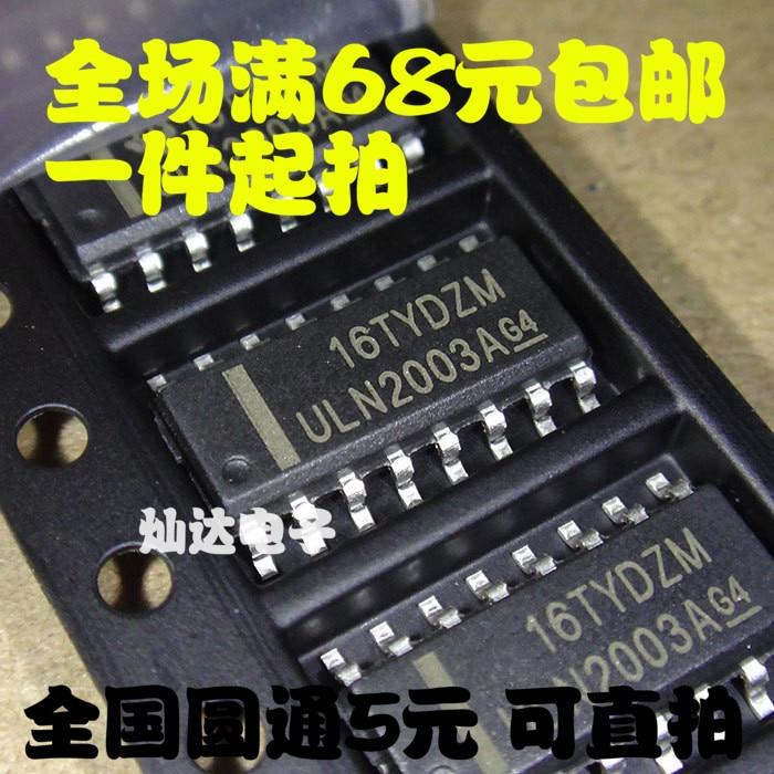 20 unids/lote ULN2003ADR SOP-16 ULN2003A SOP ULN2003 en Stock