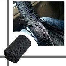 2020 universel anti-dérapant respirant en cuir PU bricolage housse de volant de voiture avec aiguilles et fil chaud