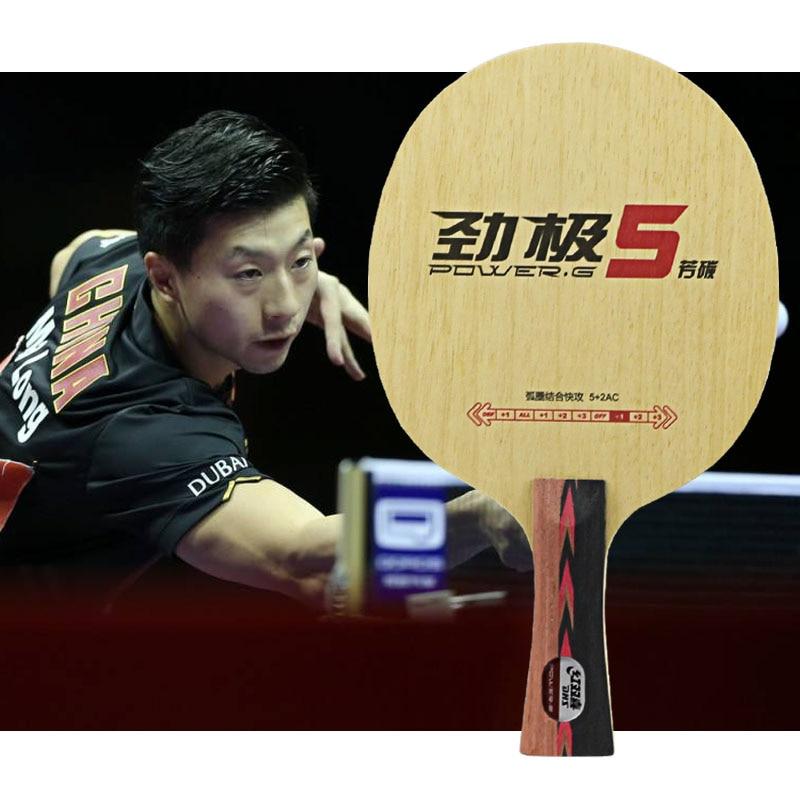 Dhs 2017 malong novo pg5 pg5x POWER-G 5 pg 5 ténis de mesa lâmina carbono (5 + 2 arylate carbono) alc raquete ping pong bat