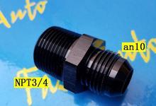 Adaptateur mâle npt3/4 3/4npt npt 3/4 à 10an an10 an 10, raccord de tuyau