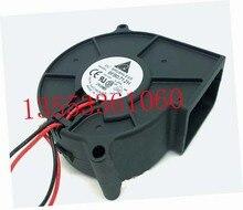 Ventilateur de projecteur à engrenage à vis sans fin Delta bfb0712h 7530 12 v 0.36a