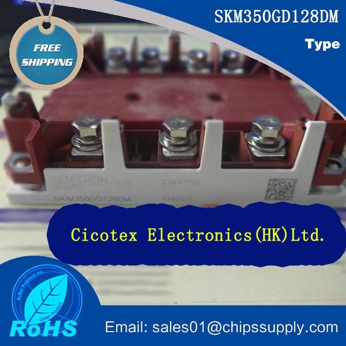 SKM350GD128DM IGBT الطاقة وحدة