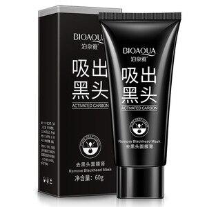 Blackhead Mask Cream Oil Control Skin Care Tear Film Nasal Acne Shrink Pore Cosmetics Blackhead & Blemish Removers