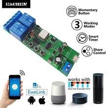 Commutateur Intelligent WiFi relais module facile Micro Joint Machine synchronisation sans fil autobloquant télécommande