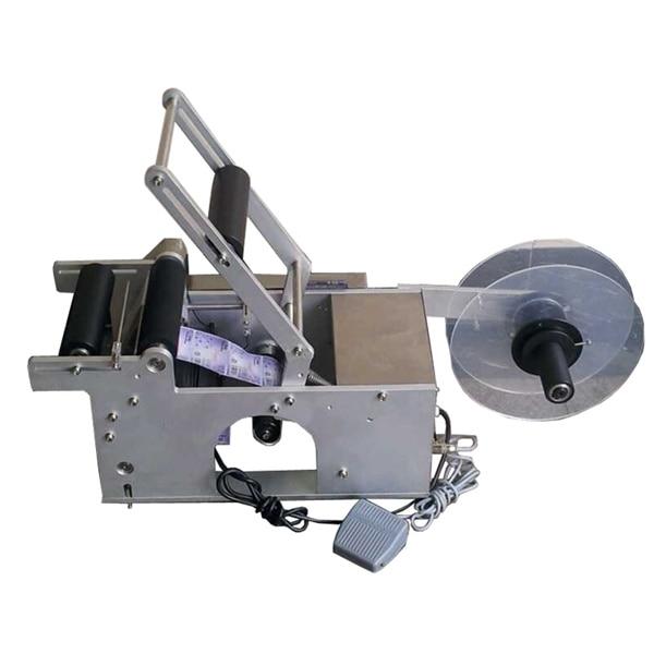 1 قطعة ماكينة لصق العلامات على الزجاجات المستديرة ، شحن مجاني