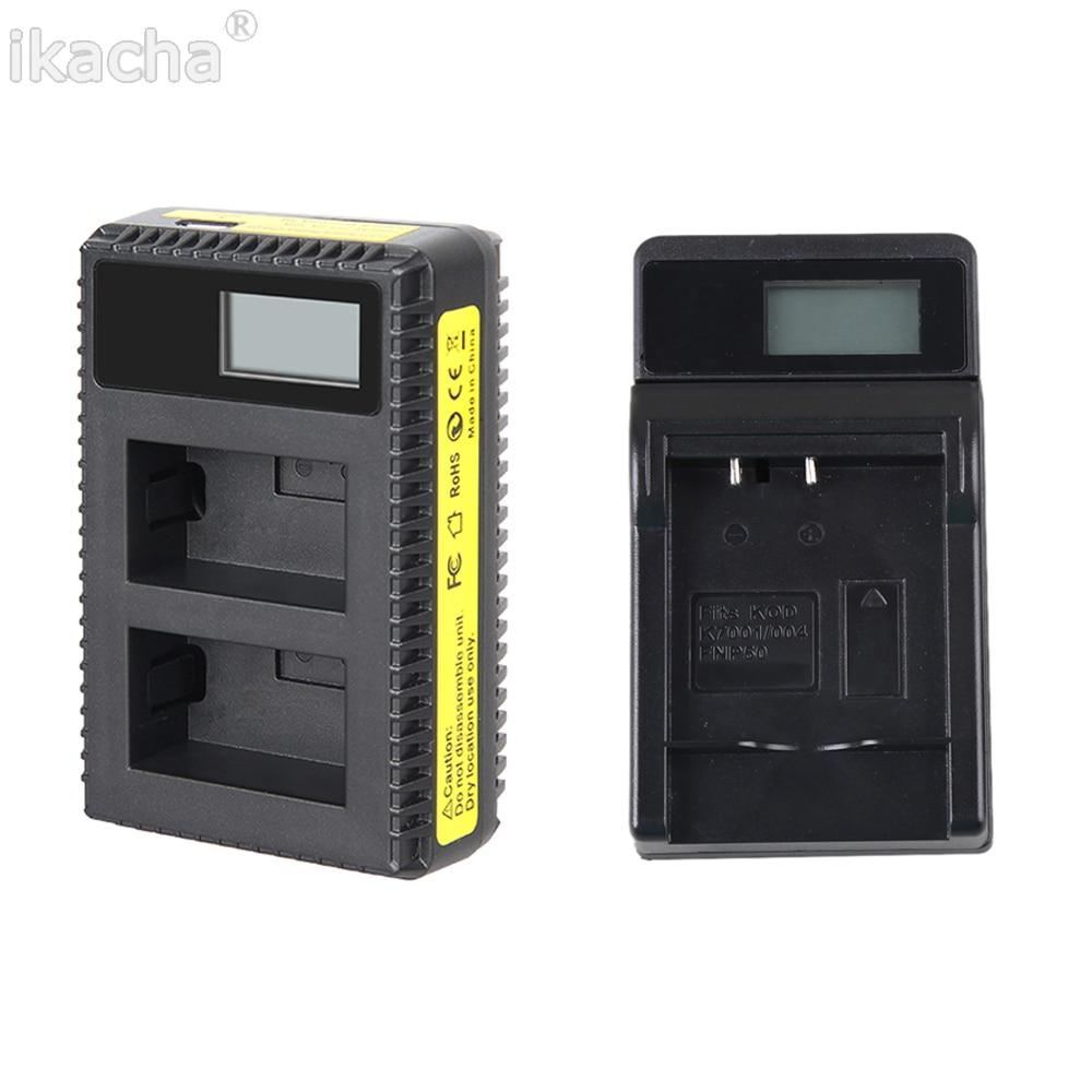 BP-511 BP511 BP 511 BP-51 LCD Cámara Dual del cargador de batería para Canon G6 G5 G3 G2 G1 EOS 300D 50D 40D 30D 20D 5D MV300i Cámara