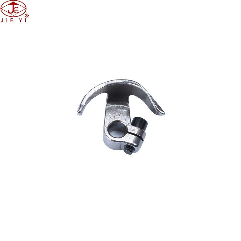 Accesorios para máquinas de coser cuerno de gancho para coser MÁQUINA DE PATRÓN ELECTRÓNICO 210C, 220C cuerno AMS-210C B1812-205-000