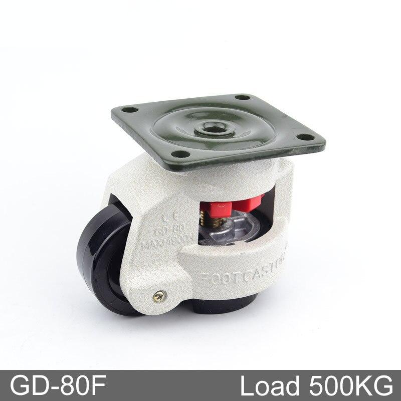 GD-80F, carga de 500 KG, ruedas/ruedas de ajuste de nivel, soporte plano, para máquinas expendedoras grandes equipos, ruedas industriales