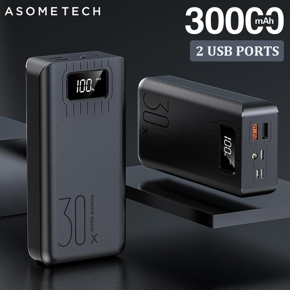 2USB светодиодный внешний аккумулятор, 30000 мАч, портативный внешний аккумулятор для зарядки iPhone, Xiaomi, samsung, huawei