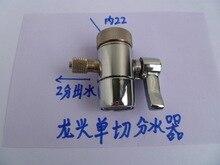 Purificateur deau interrupteur à coupe unique   M22 tournant 2 points, valve à cisaillement unique, purificateur deau de bureau, séparateur deau, robinet de commutateur