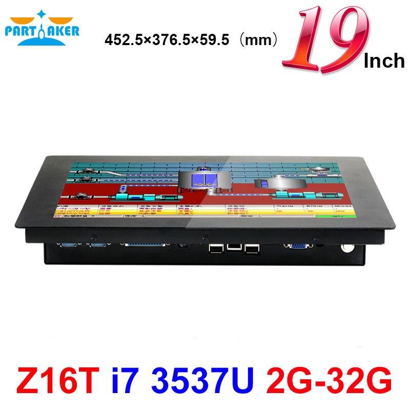 Pantalla táctil todo en uno PC con Panel de 19 pulgadas 2MM Intel Core I7 3537U hecho en China 5 cables pantalla táctil resistiva