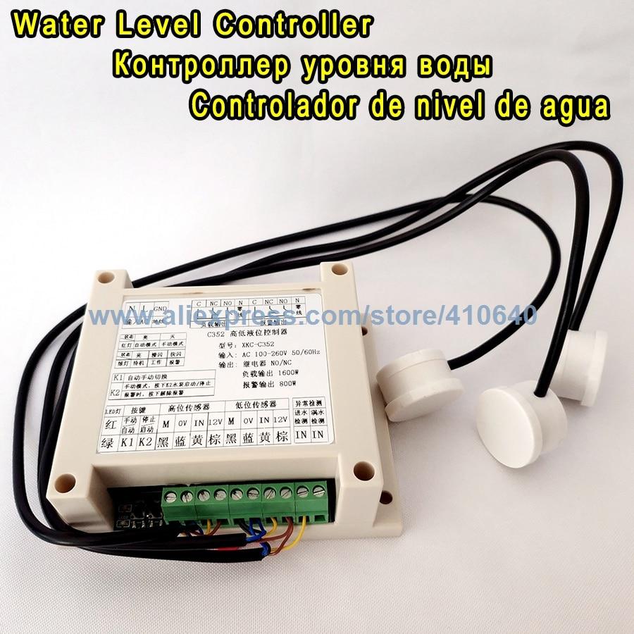 От завода регулятор для водяного насоса переключатель контроля уровня воды регулятор уровня жидкости для насоса для контроля уровня конте...